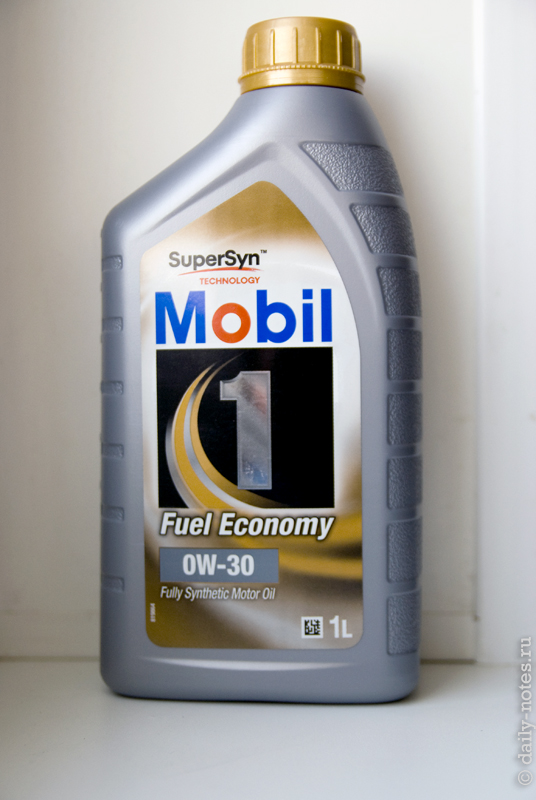 Mobil 1 — 0w30