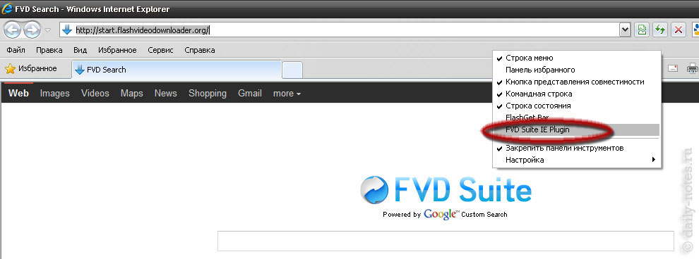 Flash Video Downloader не видно в IE