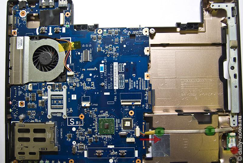 Samsung R58 Plus Драйвера