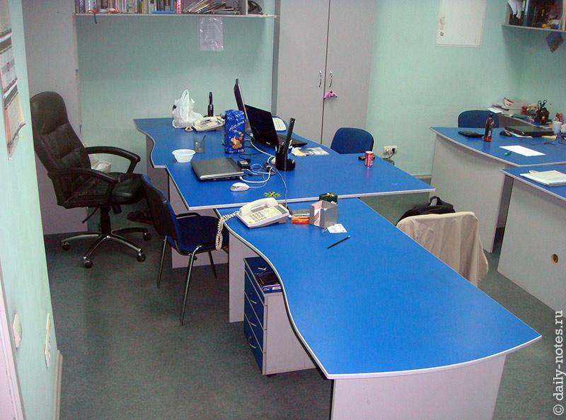 Кабинет сотрудников