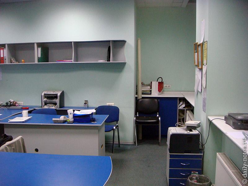 Комната сотрудников - вид из двери