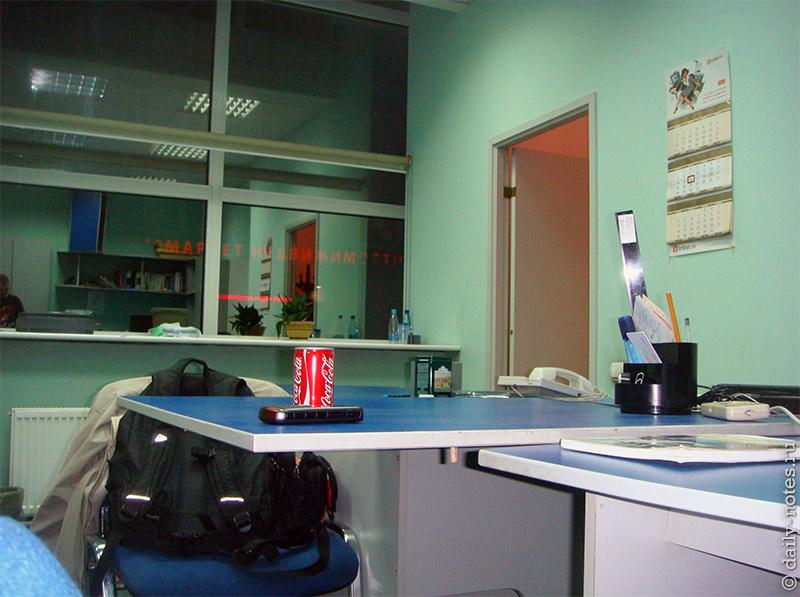 Комната сотрудников - вид на окна