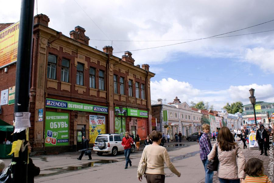 улицы иркутска с проститутками
