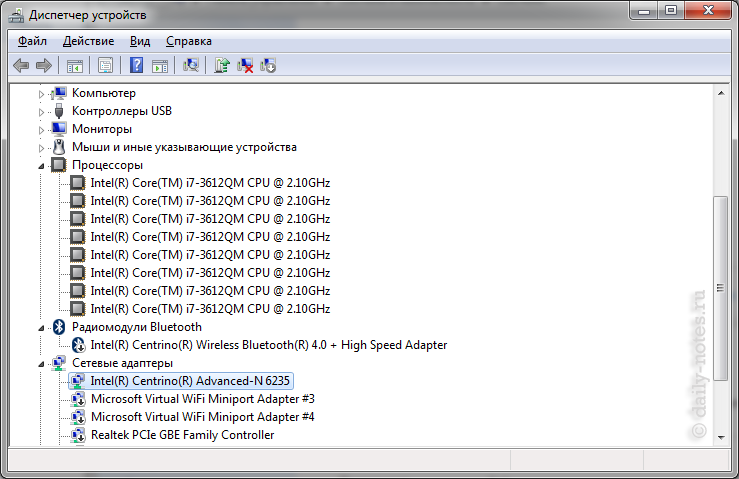 Скачать драйвера на видеокарту intel core i7