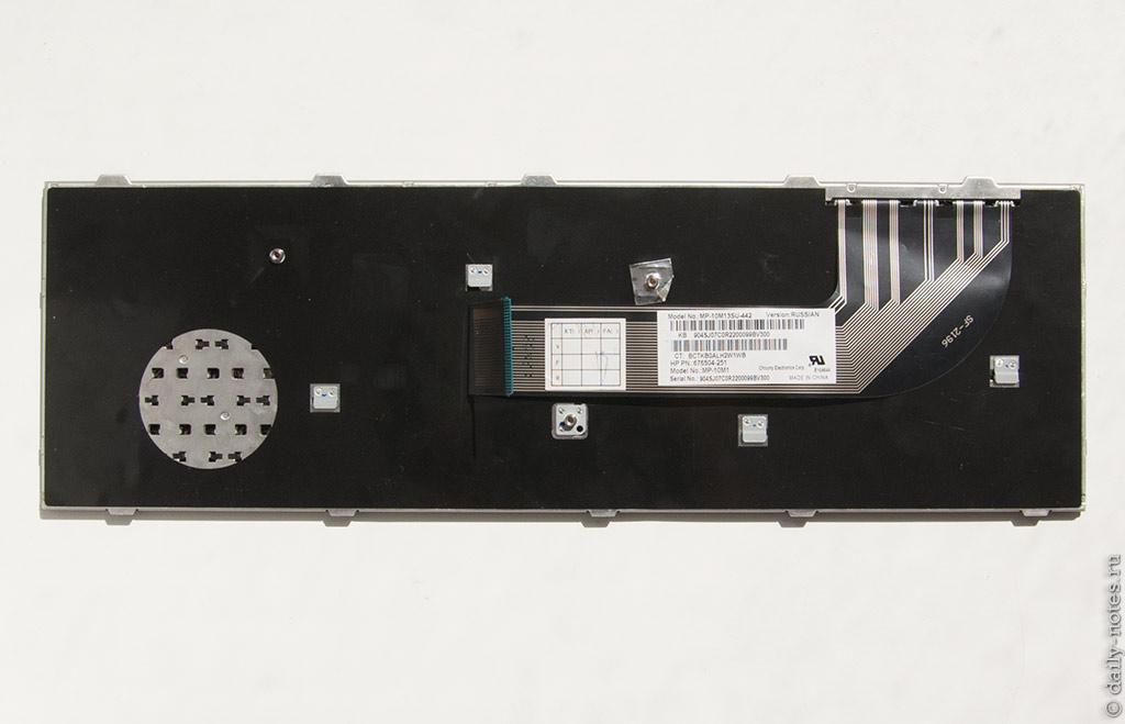 Адаптера hp драйвер 4535s сетевого