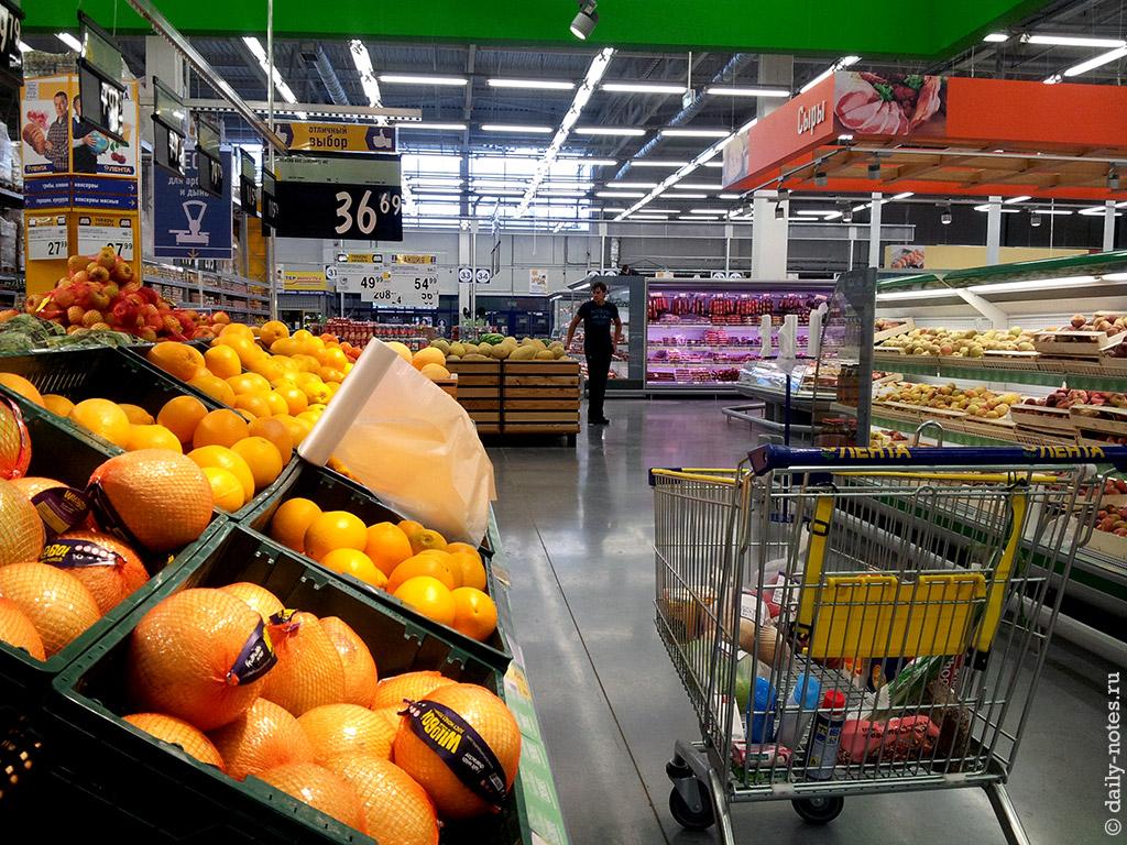 Новый гипермаркет